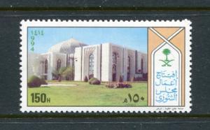 Saudi Arabia 1194, MNH, 1994, Schura 1v. x27276