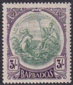 Barbados 1918 SC 139a MNH Set