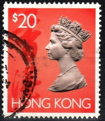 Hong Kong #651D F-VF Used  CV $4.25 (X8101)