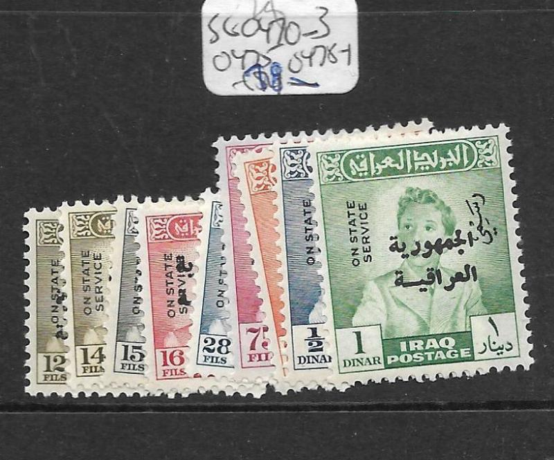 IRAQ  (P0604BB)  SG O470-3, 475, 478-81  MOG