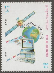Persian stamp, Scott# 2708, MNH, post telecommunicatioons, big stamp, aps 2708