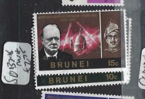 BRUNEI  (PP0905B)   CHURCHILL  SG 137-8   MNH