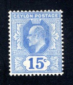 Ceylon #172,  F/VF, Unused, Original Gum, CV $6.75 ....  1290522