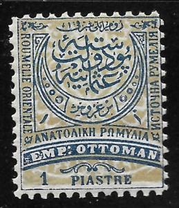 Eastern Rumelia #18 1pi Crescent & Turkish Inscriptions of Value MH
