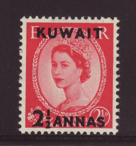 1953 Kuwait 2½ Annas Opt On GB 2½d Mint