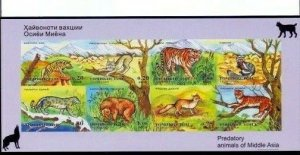 Tajikistan 2005 wild animals of Asia tigers etc klb MNH imperforated !