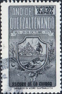 Guatemala #C626 Used