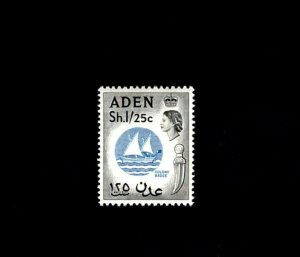 ADEN - 1956 - QE II - COLONY BADGE - DHOW - SAIL BOAT + # 56 - MINT MNH SINGLES!