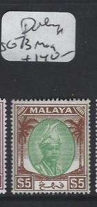 MALAYA PAHANG   (PP2303B)  SULTAN   $5.00  SG 73  MOG