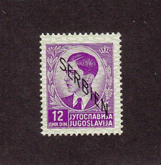 Serbia Scott #2N12 MH