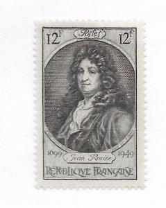 France #629 MNH - Stamp - CAT VALUE $4.25