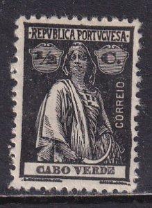 Cape Verde (1914-26) #145 (2) MH
