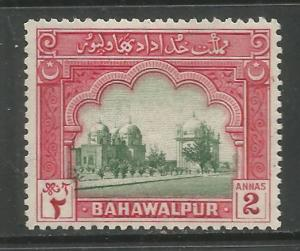 PAKISTAN, BAHAWALPUR,  7, NG, TOMBS