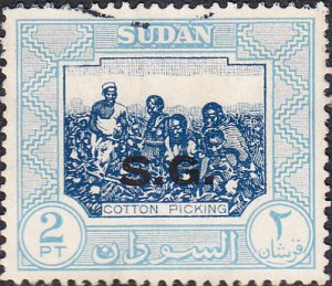 Sudan #O51   Used