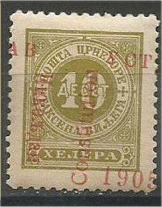 MONTENEGRO 1905  MH .10h Overprinted Scott J15