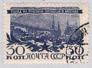 Russia 980 Used Parade 1945 (BP41422)