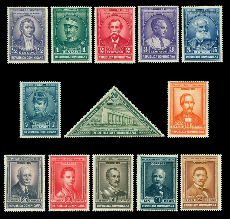 DOMINICAN REPUBLIC 1936 Personalities - National Library set Sc# 310-322 mint MH