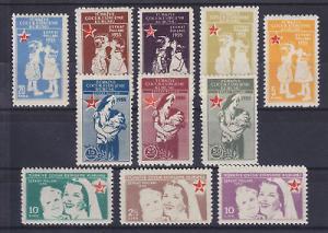 Turkey Sc RA170-RA180 MLH. 1955 Red Star Postal Tax cplt
