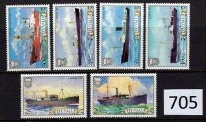$1 World MNH Stamps (705), Tuvalu, #216-21, Merchant ships, set of 6
