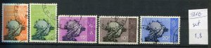 265034 Guinea 1960 year used set UPU