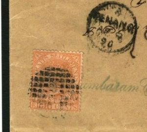 MALAYA Penang 8c Cover INDIA Negapatam Second Dely 1890 {samwells-covers} MC45