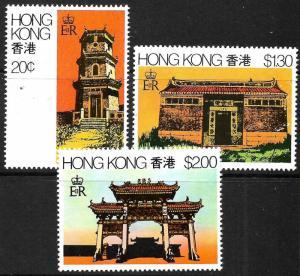 HONG KONG  1980  ARCHITECTURE   SET 3     MNH     Sc 361/63