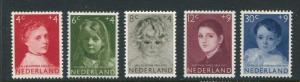 Netherlands #B316-20 Mint