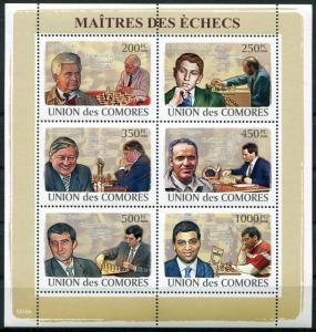 COMORO ISLANDS: 2009 CHESS MASTERS SET OF 6 STAMPS AND 1 SOUVENIR SHEET!