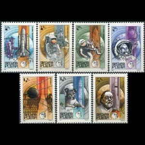 HUNGARY 1982 - Scott# 2743-9 Space Travel Set of 7 NH