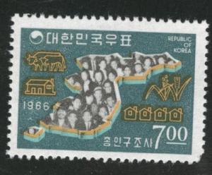 Korea Scott 537 MNH** 1966 stamp