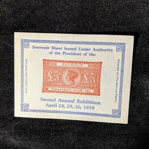 Great Britain cinderella XFNH, CV $12