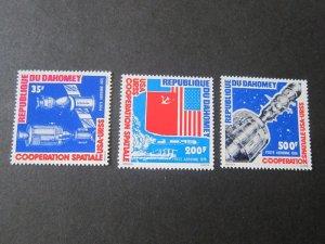 Dahomey 1975 Sc C255-7 space set MNH