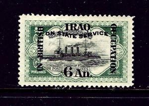 Mesopotamia NO18 MH 1921 overprinted issue