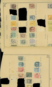 Hungary 1874-1986 M, U & CTO Hinged ona Messy Mix of Remaindered Pages.
