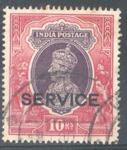 1939 INDIA - S.G: O138 - 10R PURPLE & CLARET - SERVICE OVERPRINT  - USED