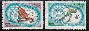 Afghanistan, Sc  1054-1055, MNH, 1984, Winter Olympics, (LL00951)