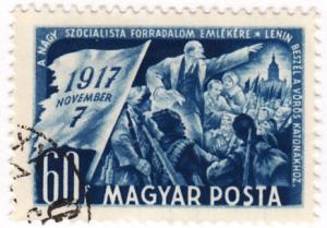 Hungary, Scott # 980, Used