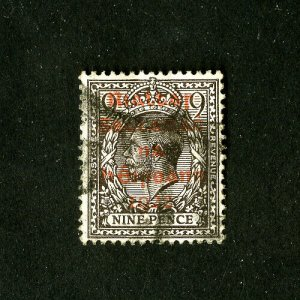 Ireland Stamps # 11 VF Used Catalog Value $40.00