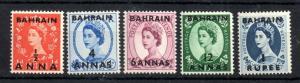 Bahrain QEII 1956 Wilding set mint LHM #97-101 WS13488
