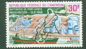 CAMEROUN 486 MH BIN$ 1.60