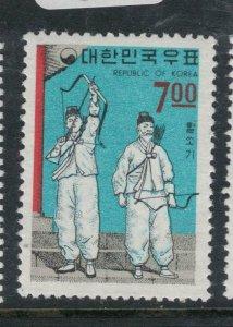 Korea SC 563 MNH (1dws)