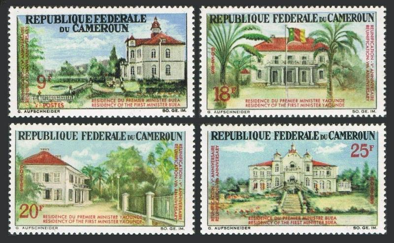 Cameroun 446-449,MNH.Michel 484-487. Re-unification,5th Ann.1966.Residence.
