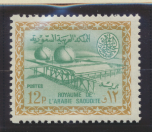 Saudi Arabia Stamp Scott #325, Mint Never Hinged - Free U.S. Shipping, Free W...