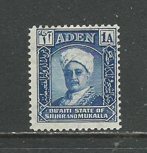 Aden (Shihr & Mukalla) Scott catalogue # 1 Unused HR