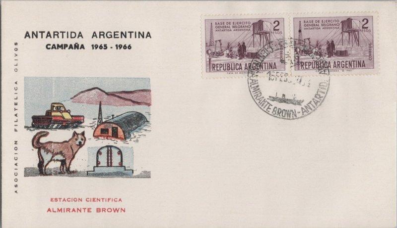 ARGENTINA POSTAL HISTORY  ANTARCTIC CACHET PHILATELIC COVER SPECIAL CANC YR'1965