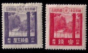 Japan SCOTT #206-207 MINT ,HINGED OG VERY FINE