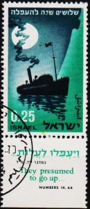 Israel. 1964 25a S.G.286 Fine Used