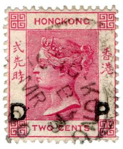 (I.B) Hong Kong Postal : QV Commercial Overprint 2c (Daily Post)
