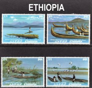 Ethiopia Scott 613-16 complete set F to VF mint OG HR.