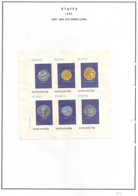 SCOTLAND - STAFFA - 1982 - Old Greek Coins - Imperf 6v Sheet - MLH